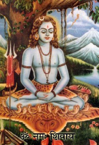 Sri Goraksha Natha Babaji