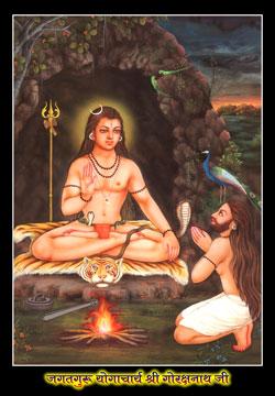 Sri Mahavatar Goraksha Natha Babaji
